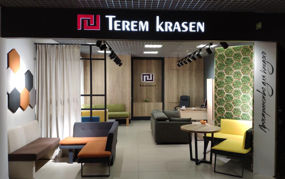 Салон Terem Krasen